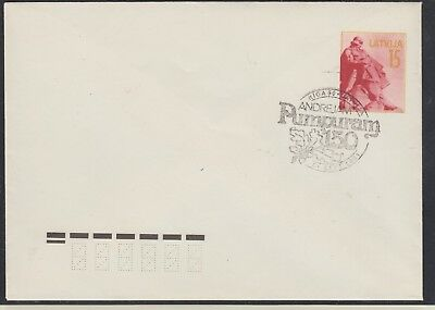 LATVIA 1991   Cover Very Fine Condition..