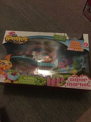 Zuru Hamsters In The House -  Supermarket Activity Toy - Bnib