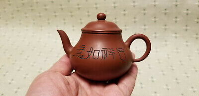 Chinese Yixing Zisha Clay Teapot With Flowers And Characters Inscribed