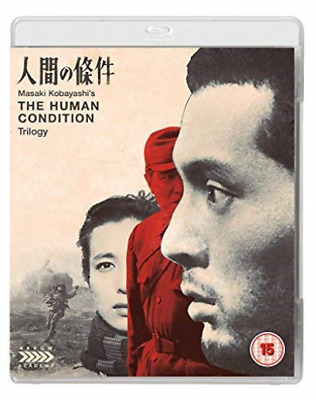 The Human Condition (UK IMPORT) BLU-RAY NEW