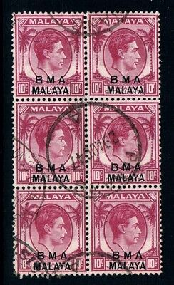MALAYA • 1947 • Used block of six 10c KGVI overprinted BMA MALAYA