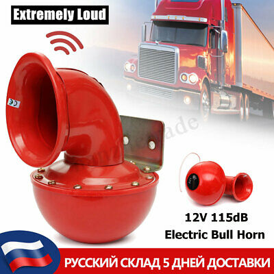12V 115dB Electric Bull Horn Red Loud Raging Sound Car Motorcycle Truck UK //