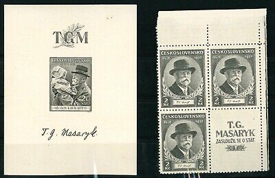 CZECHOSLOVAKIA OLD STAMPS 1937 plus 1938 - T. G. Masaryk - UNUSED