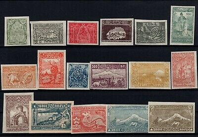 P104722 / Armenie / Armenia / Y&t # 102 / 118 Unused (*) / Mh Full Set 70 €