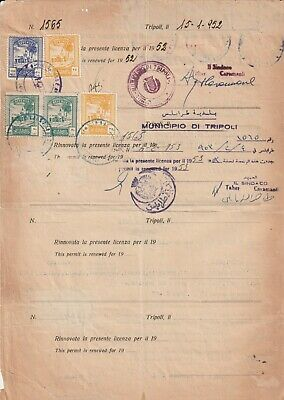 LIBYA , Old Document of Tripoli Municipality Revenue Lot Stamps  1951