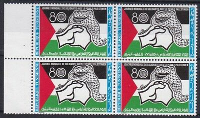 timbres 1982 Solidarity with the Palestinian People tunisie stamps ** neufs **