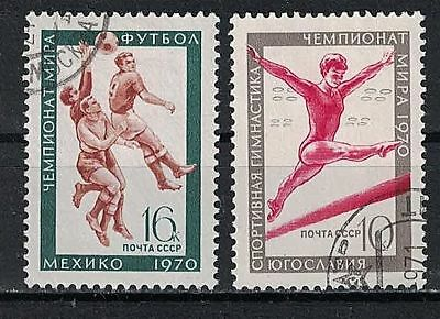 RUSSIA,USSR:1970 SC#3745-46 Used 17th World Gymnastics Championships