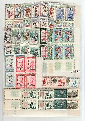 A104611 / Maroc / Morocco / Blocks Of 4 / Lot 1958-1963 Neuf ** / Mnh 101 €