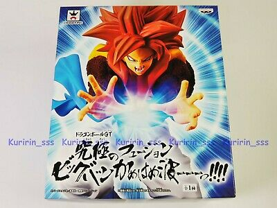 DragonBall GT Ultimate Fusion SS4 Gogeta Big Bang Kamehameha!!! BANPRESTO