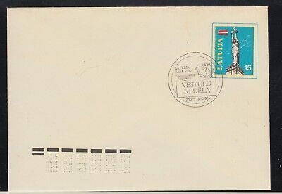 LATVIA 1991   Cover Very Fine Condition