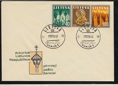 LATVIA 1990-91 Set on  Cover VFU