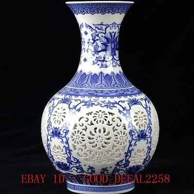 Chinese Blue & white Porcelain Handmade Hollow Vase W QianLong Mark /CQLK17