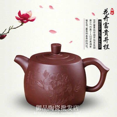 Perfect Yixing Red Zisha Pure Hand Carving Flower Teapot