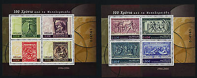 Greece 2252-3 MNH Stamp on Stamp, Sports