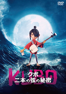 Kubo-Kubo And The Two Strings-Japan Dvd I98