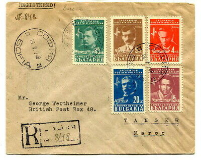 Bulgaria 1948 Poets set on (2nd day) registered cover Sofia to Tanger, Morocco