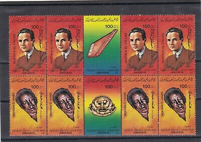 timbres libyan libye liban ??  stamps neufs **