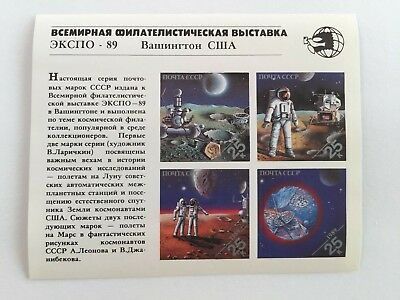 Russia 1989    Space World Stamp Expo 2 Souvenir Sheets of 4 stamps 5837 NH