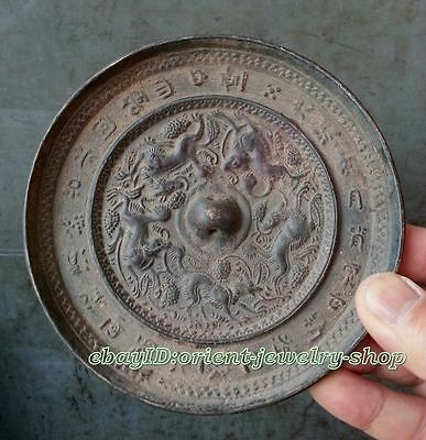Collectables Dynasty Chinese Old Bronze mirror Statue 12cm