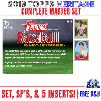 2019 Topps Heritage || COMPLETE MASTER SET | Base, SP, 5x Inserts | FREE S&H!