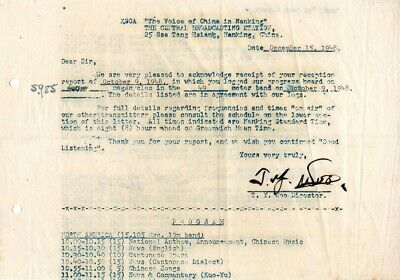1948 SWBC QSL Letter - XGOA The Voice of China in Nanking, China