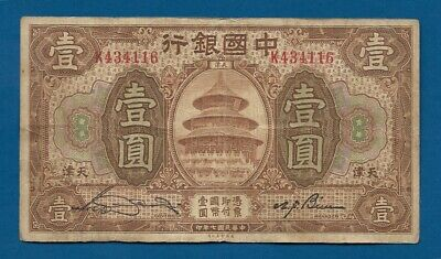 China Bank of China 1 Yuan 1918 P51q Temple of Heaven / Tientsin Imprint on Back