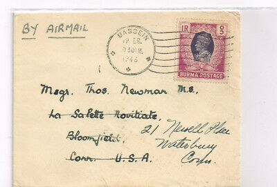 Burma 1946 cover to US +franking 3-color KGV stamps+Bassein CDS +interesting CXL