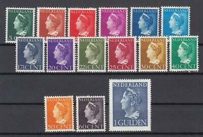 (6092) Netherlands 1940 Mh Selection