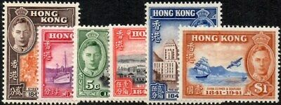 Hong Kong 1941 British Occupation Centenary  SG.163/168  Mint (Hinged)  Cat:£90