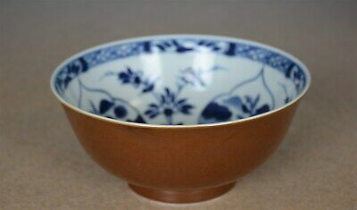 Fine Antique Chinese Blue And White Porcelain Bowl Marked Rare P4980