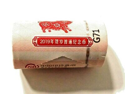 2019 China Lunar Year of the Pig 10 Yuan Commemorative Bimetal Coin (Roll of 20)
