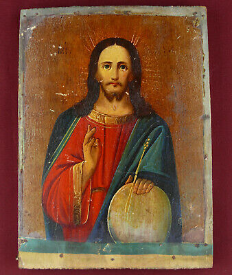 Jesus Christ w Sphere Lord Almighty antique Russian Empire orthodox wood icon