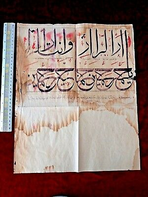 Old Turkish Ottoman Calligraphy Very Rare Arabic Islamic Document Hand Write