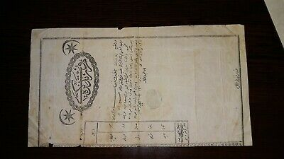 Turkey Turkish Ottoman Very Old Document Sultan Tughra on Seal Very Rare Look !!
