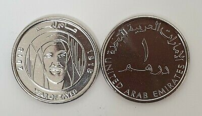 United Arab Emirates 1 Dirham 2018 Year of Zayed Commemorative Coin UNC