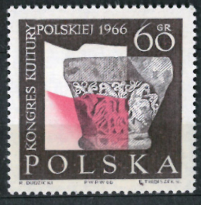 Poland 1966 : Congress for Polish Culture  // 1 stamp