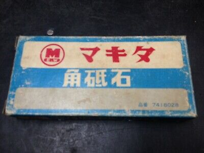 Makita Sharpening stone 5000G Japanese Original Boxed pre-owned barely used.