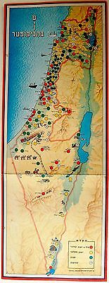 1950-60 Hebrew BOARD GAME + SCRABBLE Helicopter ISRAEL MAP Jewish JUDAICA Towns