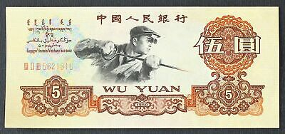 CHINA 5 Yuan 1960 - Pick 876 - aUNC - 17