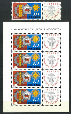 Poland 1967 : 6th Trade Union Congress       //  5 stamps