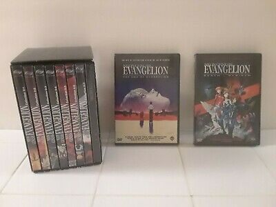 Neon Genesis Evangelion - The Perfect Collection + Death and rebirth, The End Of