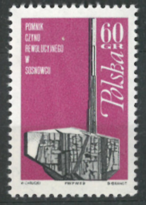 Poland 1968 : Revolutionary action monument in Sosnowiec    // 1 stamp