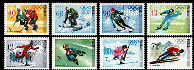 Poland 1968 : Winter Olympics in Grenoble, France, 1968 // Set of 8 stamps