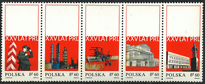 Poland 1969 : 25th PRL anniversary   // Set of 9 stamps