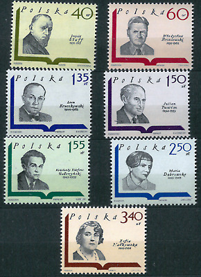 Poland 1969 : Polish writers   // Set of 7 stamps
