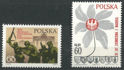 Poland 1970 : End of World War II          // 2 stamps