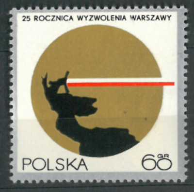 Poland 1970 : Nike monument in Warsaw    // 1 stamp