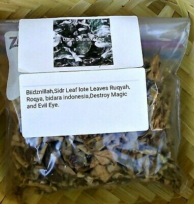 DRIED SIDR LEAF lote Leaves Ruqyah, Roqya, Destroy Magic and Evil Eye, 1 oz
