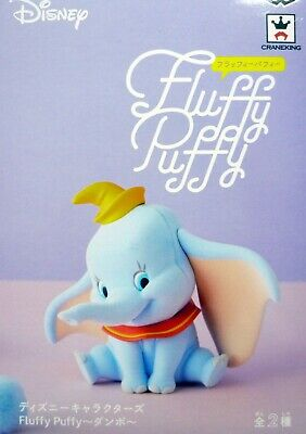 Disney Characters Fluffy Puffy / Dumbo / 100% Authentic!!