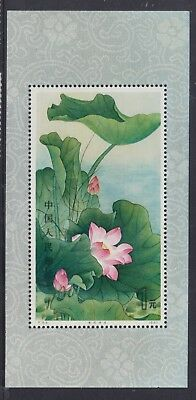 CHINA 1980 T54M Lotus MS In Perfect MNH Condition